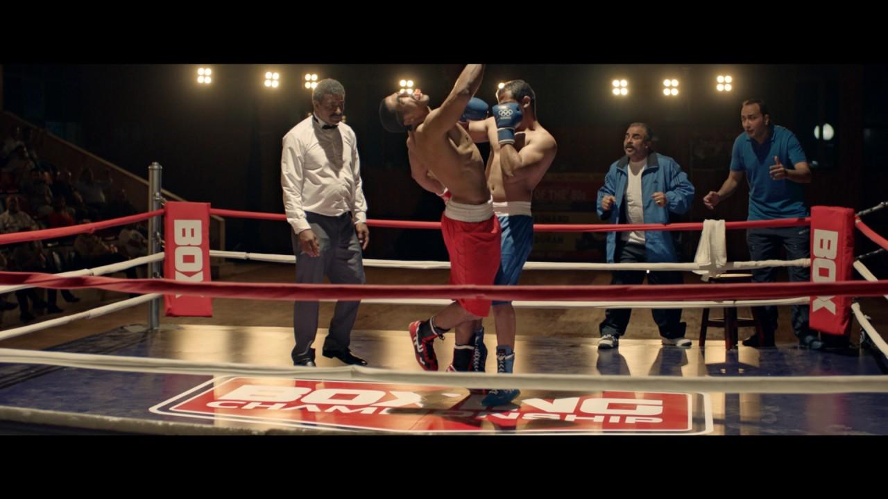 حديد الجارحى – اعلان رمضان 2018 – اعلان الملاكمة